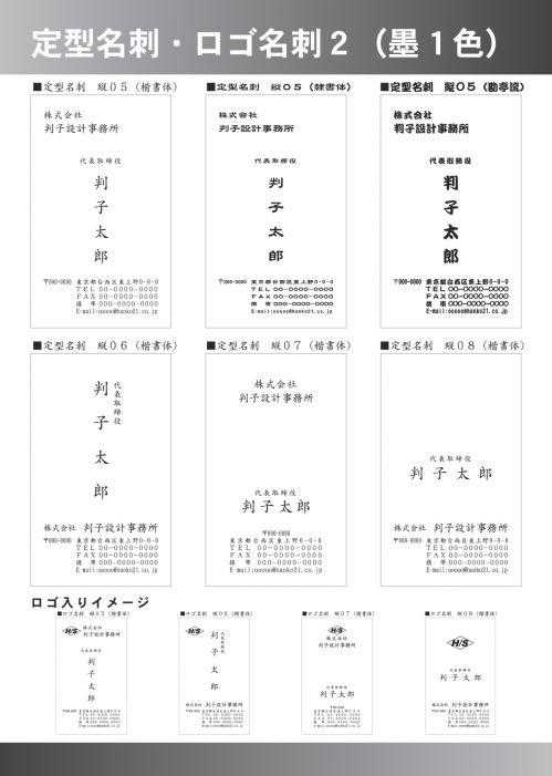 名刺デザインテンプレート06