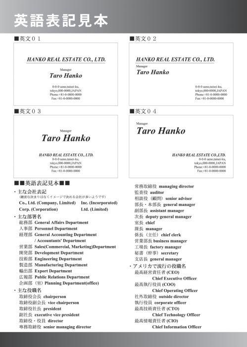 名刺デザインテンプレート08