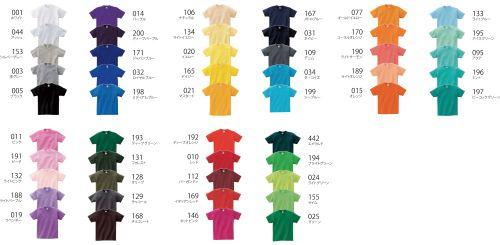 1008円Tシャツこだわりのカラーラインナップ