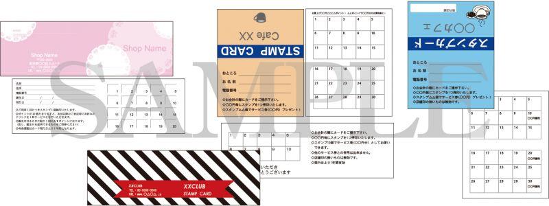 2つ折りショップカードサンプル