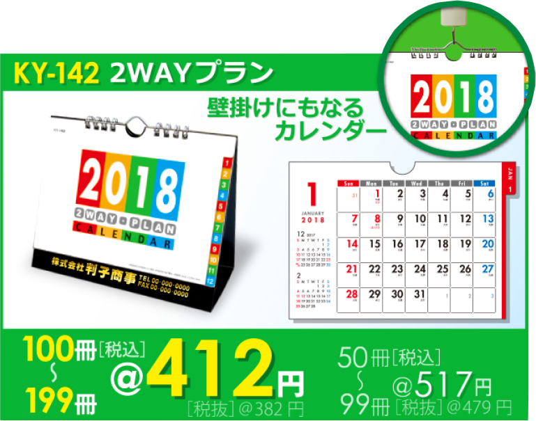 KY-142