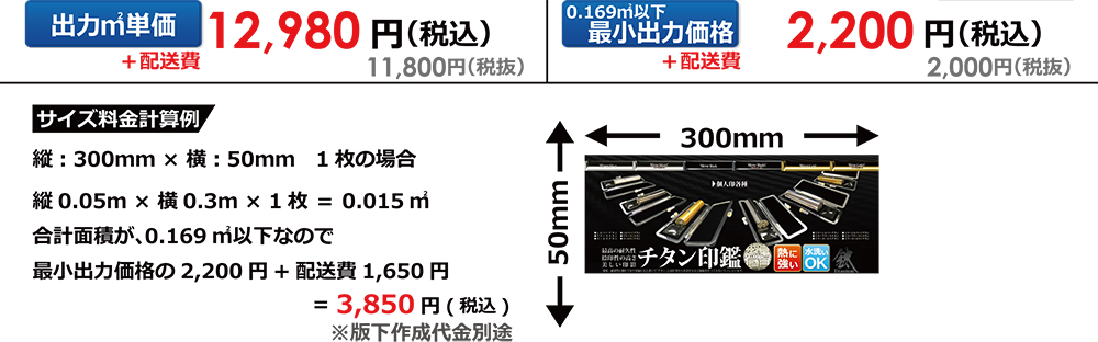 壁紙シートの価格(10%)